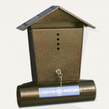 Металлический почтовый ящик купить